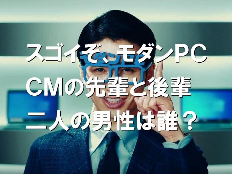 武田航平 スチール哲平
