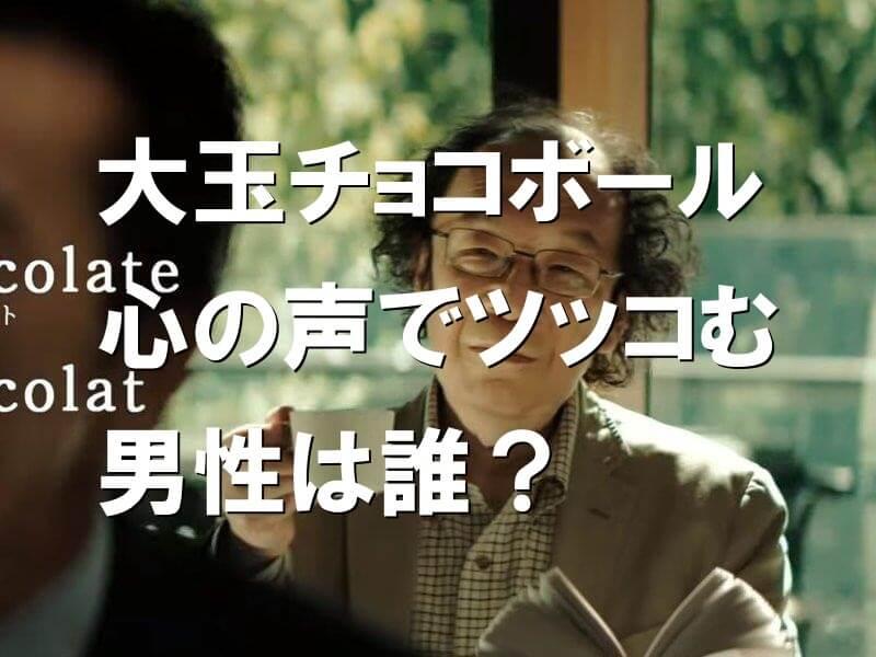 金田一秀穂教授