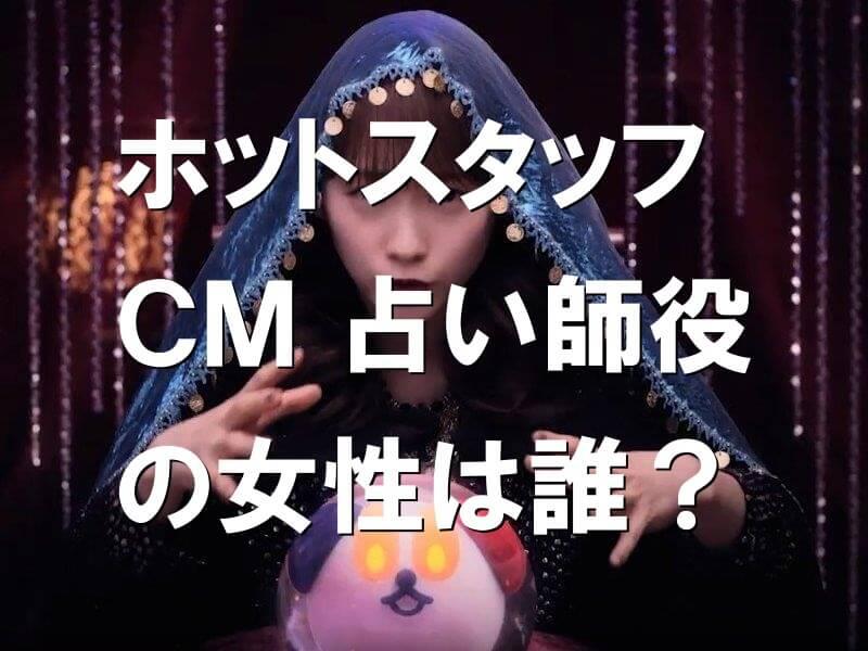 Cm フリスクネオ