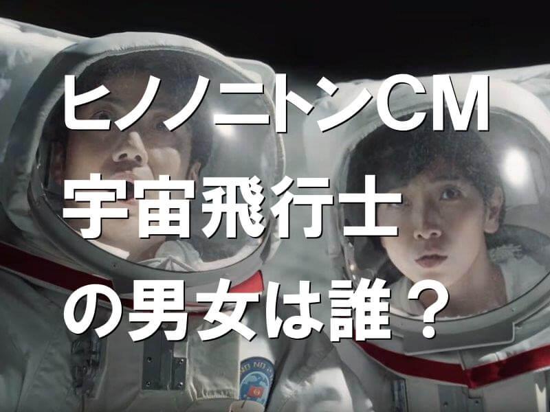 野村萬斎 安藤サクラ